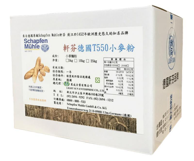 軒芬-T550小麥粉