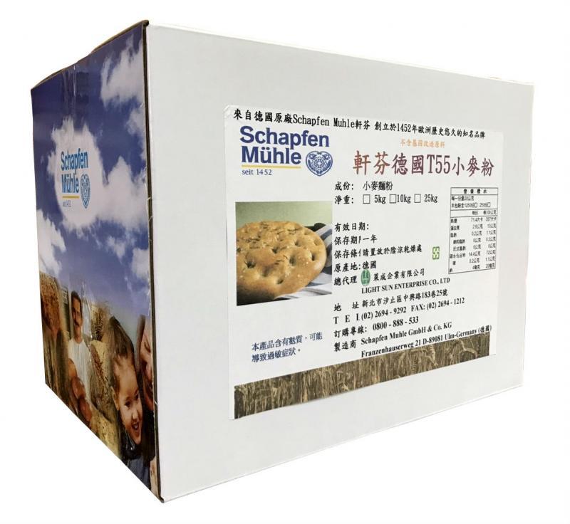 軒芬-T55小麥粉